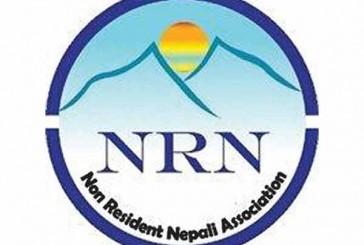 हाेटल साेल्टीमा गैर अावासिय नेपाली संघ (एनअारएन) काे सातौ राष्ट्रिय सम्मेलन