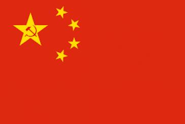 नवनिर्वाचित उपराष्ट्रपति पुनलाई चीनको बधाई