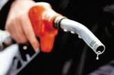 पेट्रोलियम पदार्थको मूल्य फेरि बढ्यो