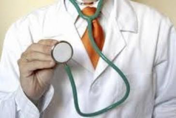 डाक्टर केसीको सर्मथनमा आज आकस्मिक बाहेकका सम्पूर्ण स्वास्थ्य संस्था बन्द