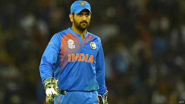 भारतीय कप्तान धोनीले दिए राजीनामा