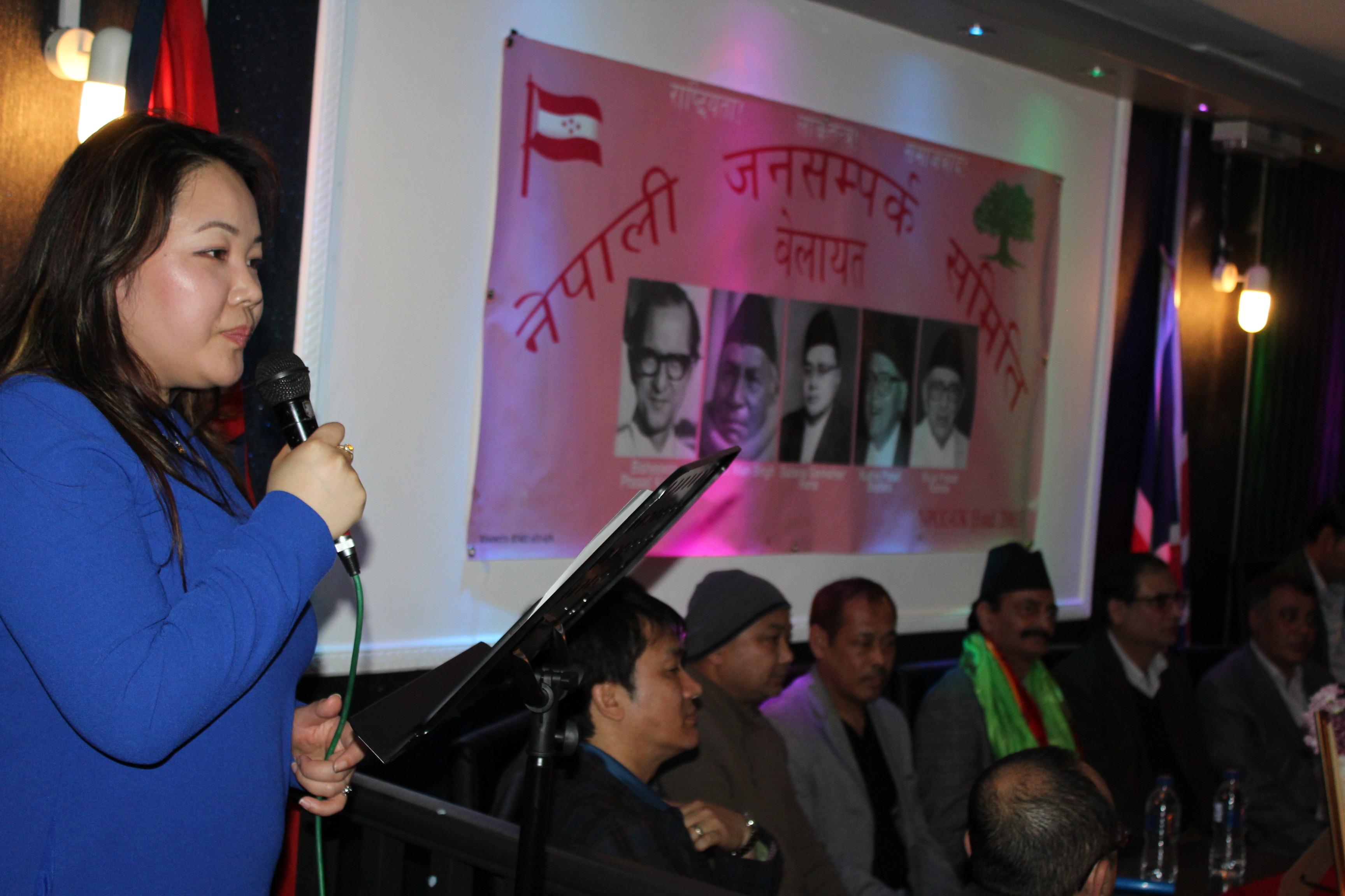 बेलायतमा स्व. कोइरालाको सातौंं स्मृति सभा सम्पन्नः अबको दश बर्षमा नेपालीले राजगारीका लागि विदेश जानु पर्दैनः उद्योग मन्त्री जोशी