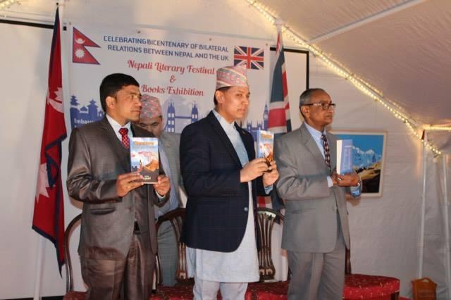 साहित्यमय बन्यो नेपाली दूतावास