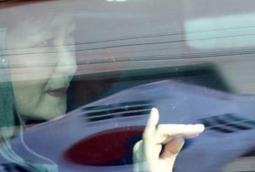 दक्षिण कोरियाकी अपदस्त राष्ट्रपति पार्क पक्राउ