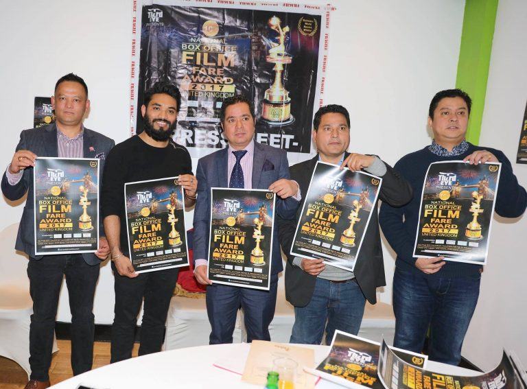 'फिल्म फेयर अवार्ड' जुलाई १ मा, ४० भन्दा बढी कलाकार बेलायत आउँदै