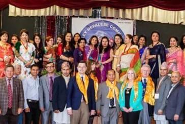 बेक्स्ली नेपाली समाज को वार्षिक भेला सम्पन्न