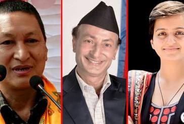 काठमाडौं महानगर अपडेट : मेयरमा एमाले अग्रता कायमै, उपमेयरमा काँग्रेस अगाडि