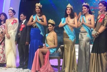 मिस नेपाल २०१७ को ताज निकिता चन्दकलाई