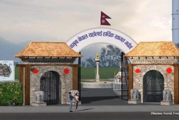 यस्तो हुनेछ धुर्मुस–सुन्तलीले कल्पना गरेको 'नमूना नेपाल' (फोटो र भिडियोसहित)