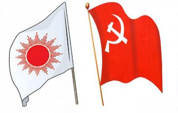 सुस्त भयो एमाले-माओवादी एकता तयारी