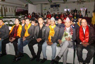बेलायतमा नेपाली चलचित्र उल्झनको भब्य रेड कार्पेट प्रिमियर 'शो'