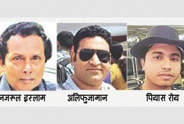विमान दुर्घटना : बाँकी तीन बङ्गलादेशी नागरिकको शव पहिचान