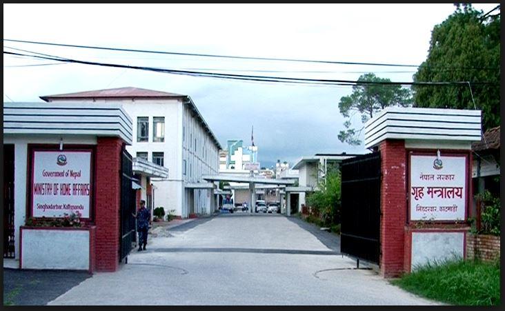 सुरक्षाबाहेक अन्य प्रयोजनमा खटाईएका सुरक्षाकर्मी सात दिनभित्र फिर्ता गर्न गृहको निर्देशन