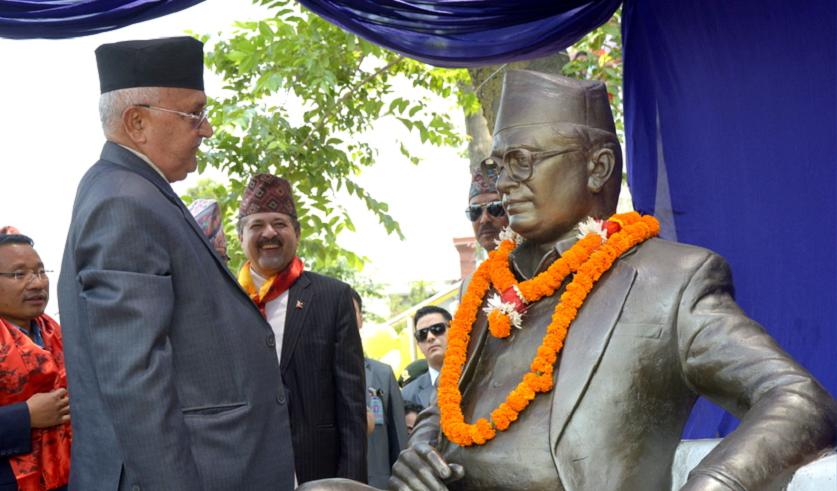मदन भण्डारीले देखाएको बाटोबाटै साम्यवाद आउँछः प्रधानमन्त्री ओली