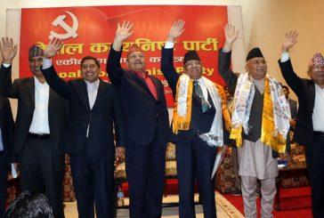 नेकपा आजबाट नेपाल कम्युनिष्ट पार्टी (नेकपा) बन्ने !