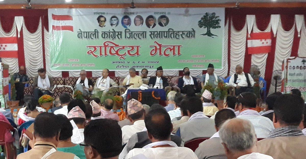कम्युनिष्ट सरकार, जनतालाई मूल्यबृद्धिको उपहार: नेपाली काँग्रेस