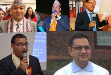 बेलायतबाट संसदमा दवाव दिन एनआरएन टोली नेपाल जाँदै