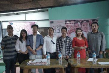 चलचित्र 'सायाबुङ' को काठमाडौंमा विशेष प्रदर्शन हुने